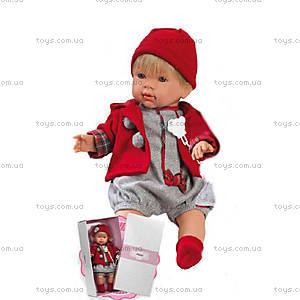 Детская кукла-пупс «Александр», 42107