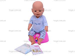 Детская кукла-пупс Baby Doll, 8002-10