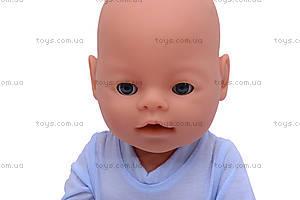 Детская кукла-пупс Baby Doll, 8002-10, отзывы