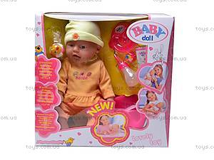Детская кукла-пупс Baby Doll, с аксессуарами, 058-7, детские игрушки