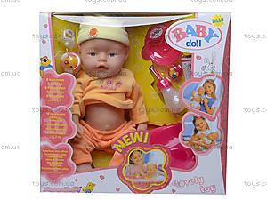 Детская кукла-пупс Baby Doll, с аксессуарами, 058-7, іграшки