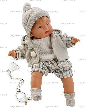 Детская кукла-пупс «Хьюго», 38259