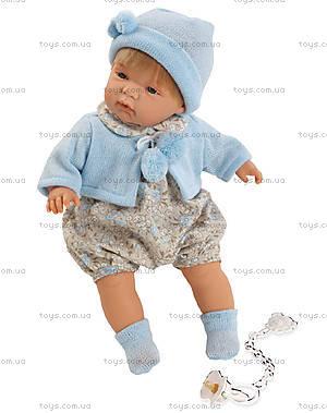 Детская кукла-пупс «Лукас», 38263