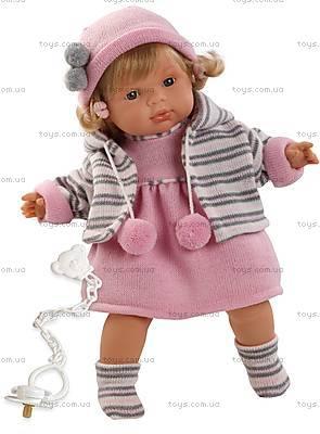 Детская кукла-пупс «Лидия», 38516