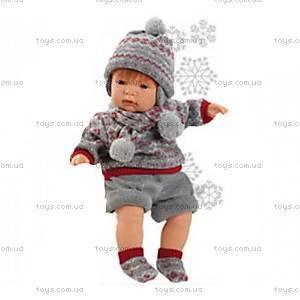 Детская кукла-пупс «Люка», 38273