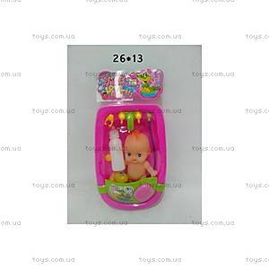 Детская кукла-пупс с аксессуарами, 3A-730A