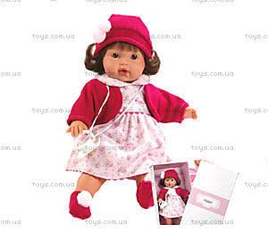 Детская кукла-пупс «Татьяна», 33312