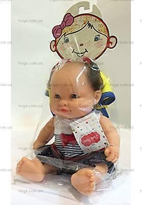Детская кукла-пупс в наборе с одеждой «Украина», 101112