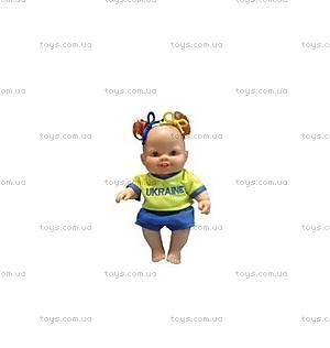 Детская кукла-пупсик «Украина», 12-120