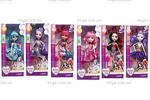 Детская кукла, разные виды , DH2119