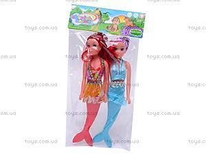 Детская кукла-русалка, 108, отзывы