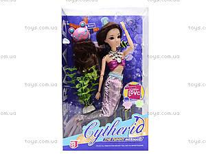 Детская кукла-русалка Mermaid, QJ030D, детские игрушки