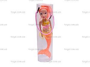 Детская кукла-русалка, в колбе, 08087E, отзывы