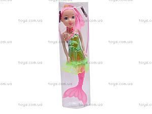 Детская кукла-русалка, в колбе, 08087E, магазин игрушек