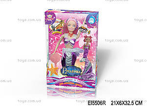 Детская кукла «Русалочка», EI5506R