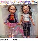 Детская кукла с аксессуарами «Милая», RT800K-A