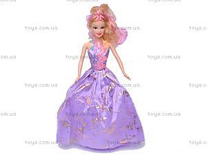 Детская кукла, с гардеробом, 88085A