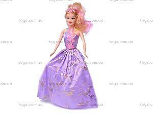 Детская кукла, с гардеробом, 88085A, отзывы