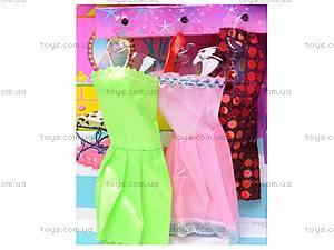Детская кукла, с гардеробом, 88085A, цена