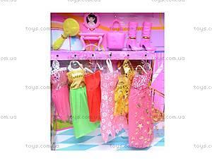 Детская кукла, с гардеробом, 88085A, детские игрушки
