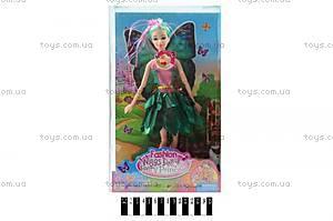 Детская кукла с крыльями «Бабочка», MJN711B