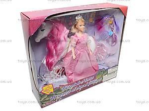 Детская кукла с лошадью и аксессуарами, 709134
