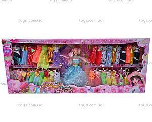 Детская кукла с набором платьев, Q88B, купить
