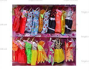 Детская кукла с набором платьев, Q88B, фото