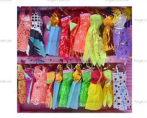 Детская кукла с набором платьев, Q88B, отзывы