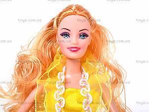 Детская кукла, с набором платьев, 988B, купить