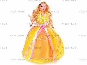 Детская кукла, с набором платьев, 988B
