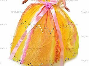 Детская кукла, с набором платьев, 988B, отзывы
