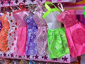 Детская кукла, с набором платьев, 988B, детские игрушки