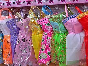 Детская кукла, с набором платьев, 988B, магазин игрушек