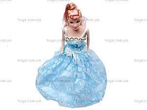 Детская кукла с нарядами, 6688A/88B, отзывы