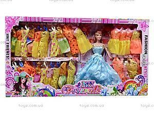 Детская кукла с нарядами, 6688A/88B, toys