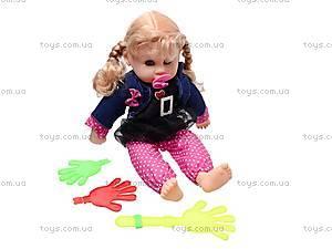 Детская кукла с соской, 231A, фото