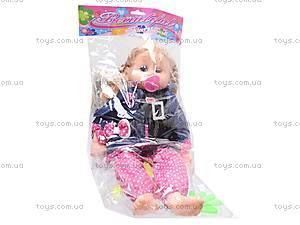 Детская кукла с соской, 231A
