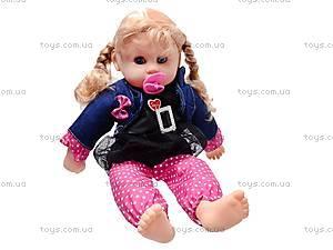 Детская кукла с соской, 231A, отзывы