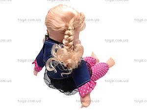Детская кукла с соской, 231A, цена