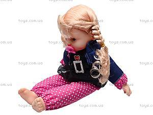 Детская кукла с соской, 231A, игрушки