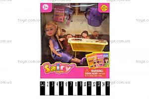 Детская кукла Sairy «Школьница», 8298