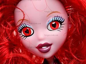 Детская кукла серии Monster High, 668C+, игрушки