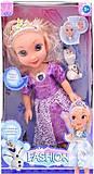 Детская кукла София, XF821, отзывы