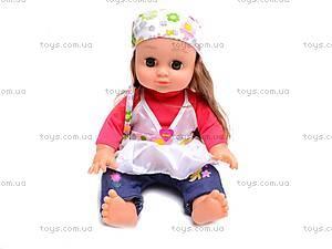 Детская кукла «Соня», 5295