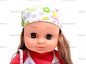 Детская кукла «Соня», 5295, фото