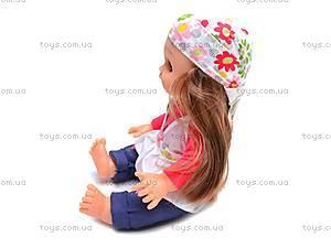 Детская кукла «Соня», 5295, отзывы