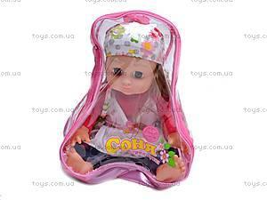 Детская кукла «Соня», 5295, игрушки