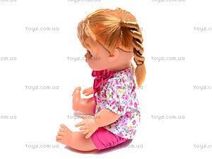 Детская кукла Соня в рюкзаке, 5287, купить