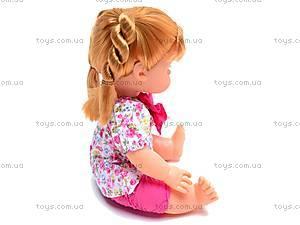 Детская кукла Соня в рюкзаке, 5287, фото